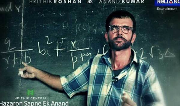 Super 30 4th Day Box Office Collection: Hrithik Roshan Film Had A Steady First Monday