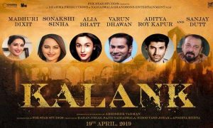 Kalank 5th Day Box Office Collection: No Growth On Sunday