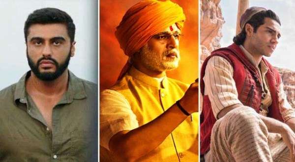 PM Narendra Modi, India's Most Wanted 7th Day Box Office Collection