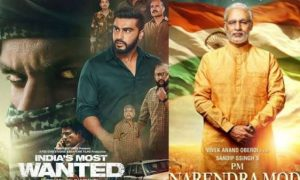 PM Narendra Modi Vs India's Most Wanted