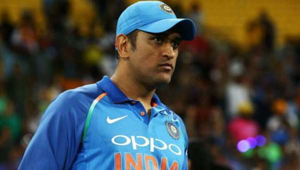 Fans troll MS Dhoni after a strange, slow knock against England