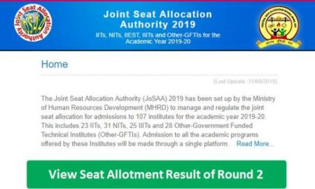 JoSAA Counselling 2019 - 2nd Seat Allotments