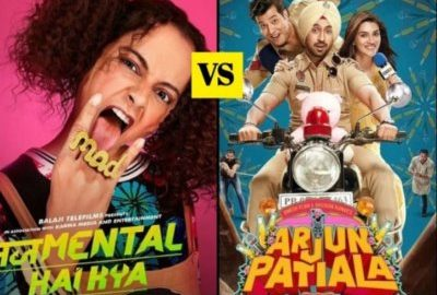 Arjun Patiala & Judgementall Hai Kya 4th Day Collection