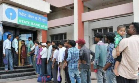 Queues get longer as ATM card increases