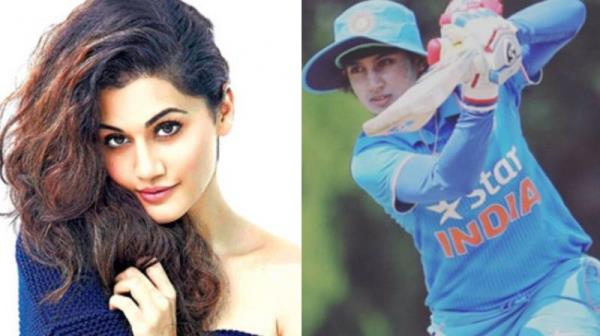 Will Taapsee Pannu play the role of Indian Women Cricketer Mithali Raj?