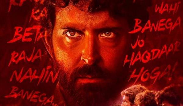 Super 30 3rd Day Box Office Collection: Big Sunday For Hrithik Roshan Film
