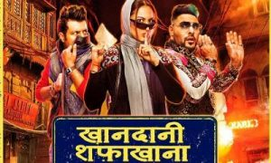 Khandaani Shafakhana 1st Day Box Office Collection: Poor Opening